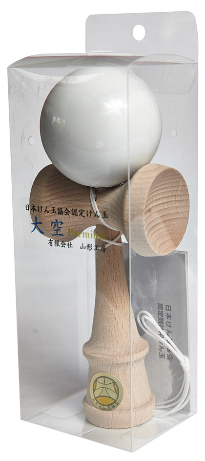 Kendama Ozora Premium White Packaging